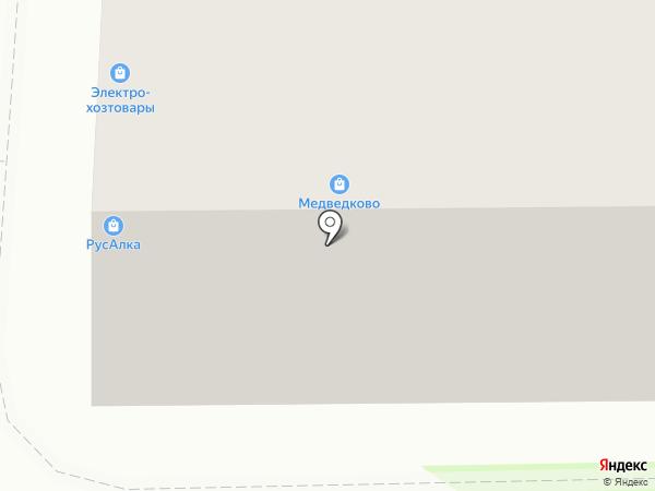 Стоматолог и Я на карте Казани