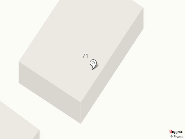 Удобная Ваза на карте Ягодного