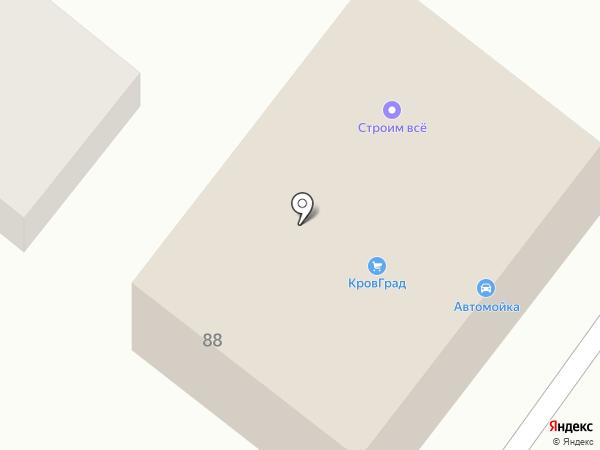 SUSHI-чка+ на карте Ягодного