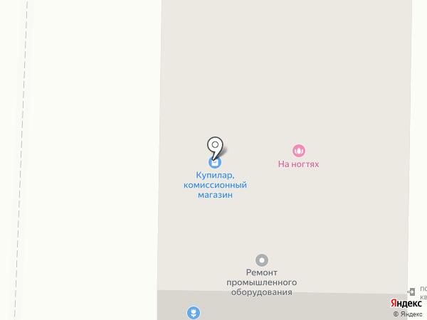 Сервисная компания на карте Казани
