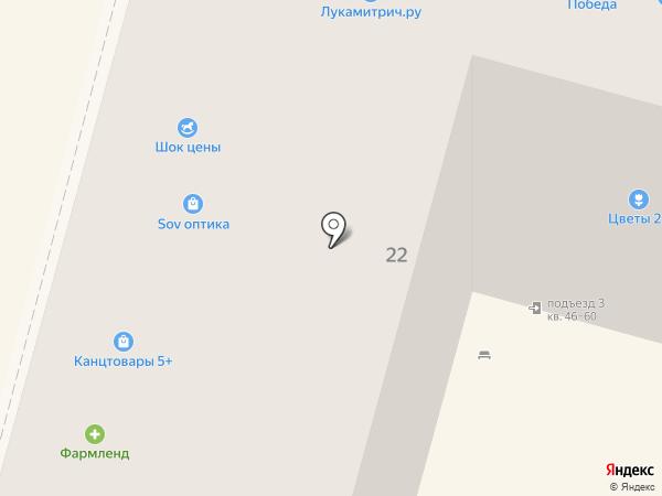 Аварон на карте Казани
