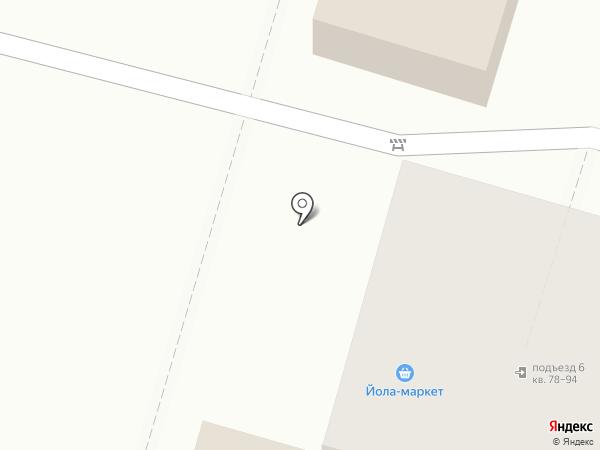 Продукты Ермолино на карте Казани