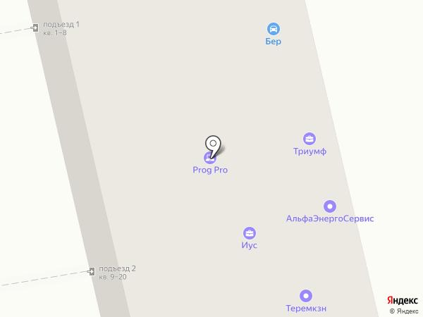 Солис на карте Казани