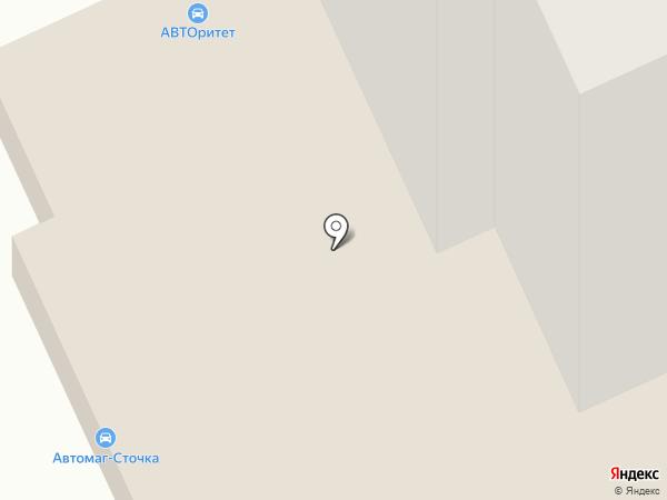 Авирта на карте Казани