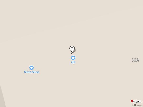 Aurum 79 на карте Казани