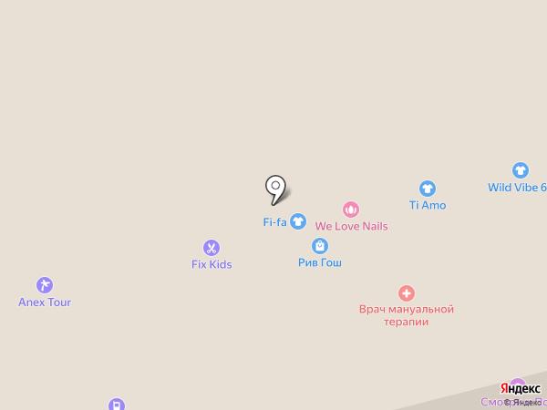 Хип-Хоп на карте Казани