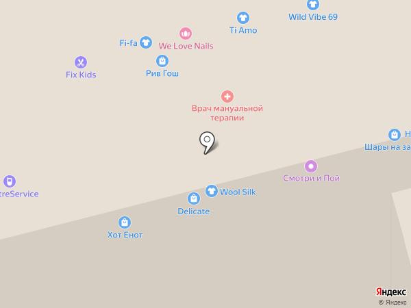 Bambino на карте Казани