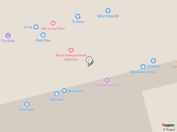 Egoist на карте Казани