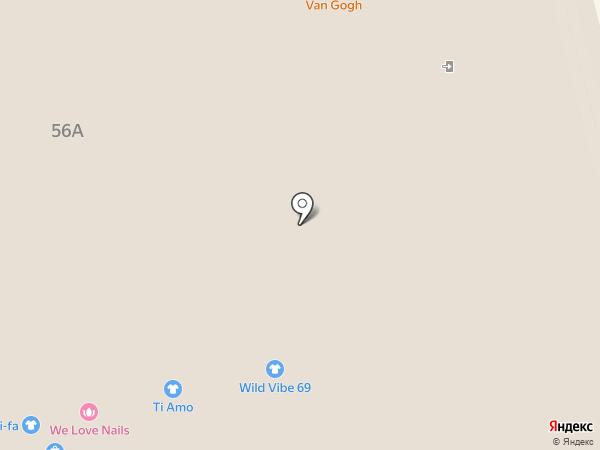 Дисконт-магазин на карте Казани