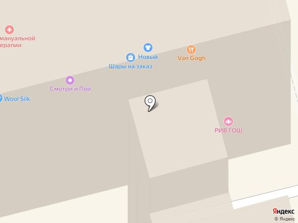 Рив Гош на карте Казани