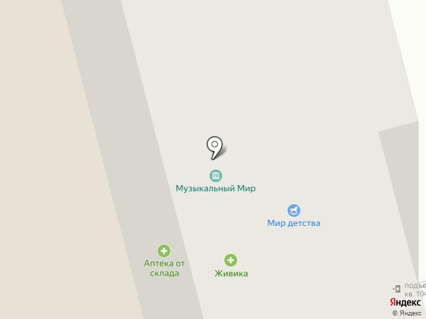 Прорыв на карте Казани
