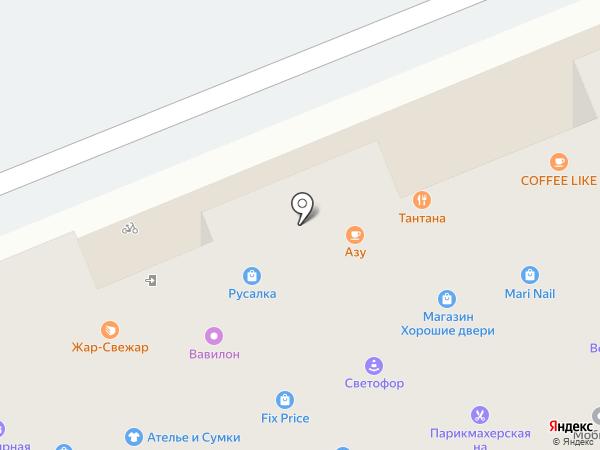 РусАлка на карте Казани