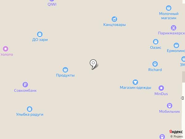 Мобильник на карте Казани
