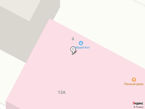 Добрый Кот на карте Казани
