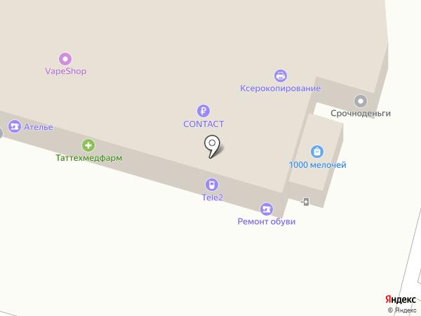 Мастерская по ремонту часов и ювелирных изделий на карте Казани
