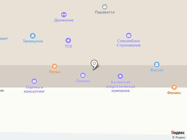 Лас Вегас на карте Казани