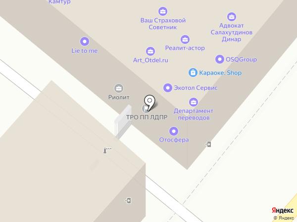 Профи-центр Альфир на карте Казани