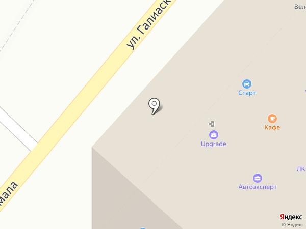 Нэтмаркет на карте Казани