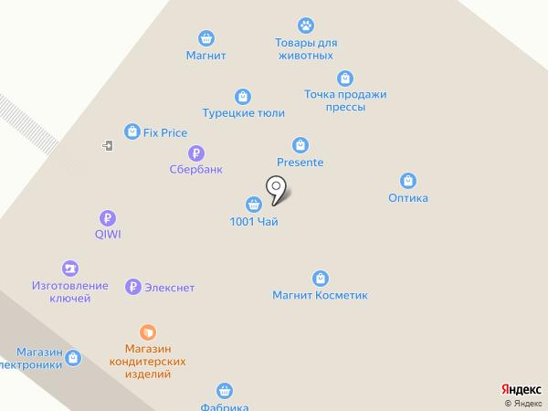 Магазин овощей и фруктов на карте Казани