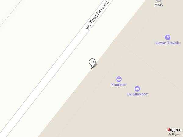Студия наращивания ресниц на карте Казани