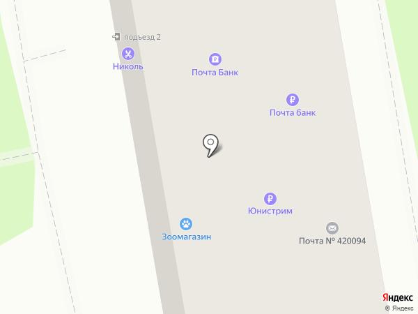 Почтовое отделение №94 на карте Казани