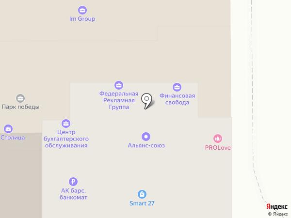 МЕГАТРЭВЕЛ на карте Казани