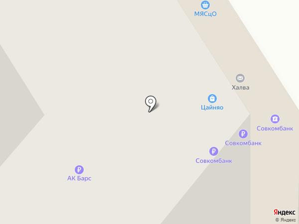 Бирхофф на карте Казани