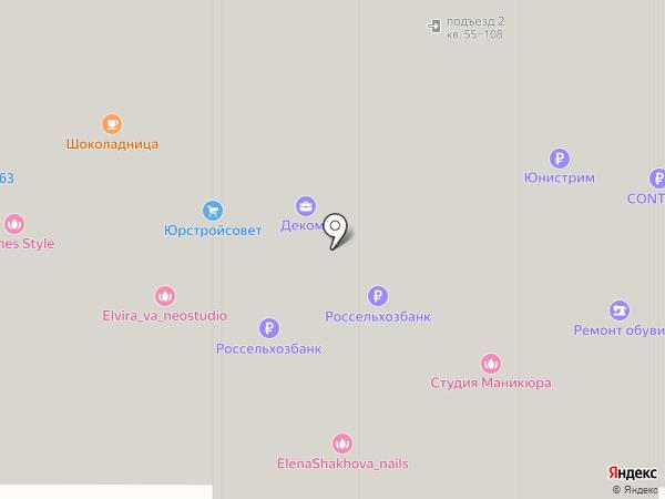 Smoke House на карте Казани
