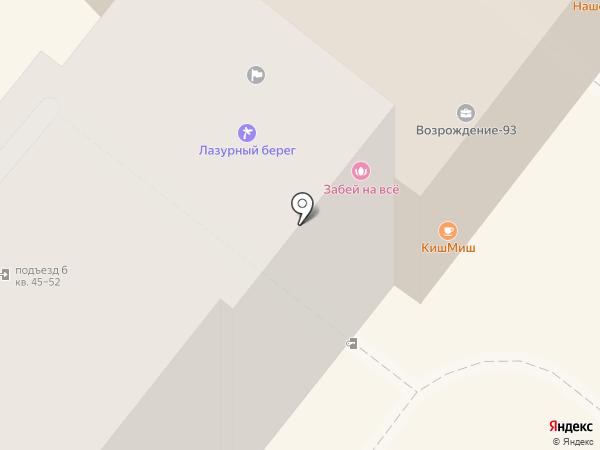 Правильные грузчики на карте Казани