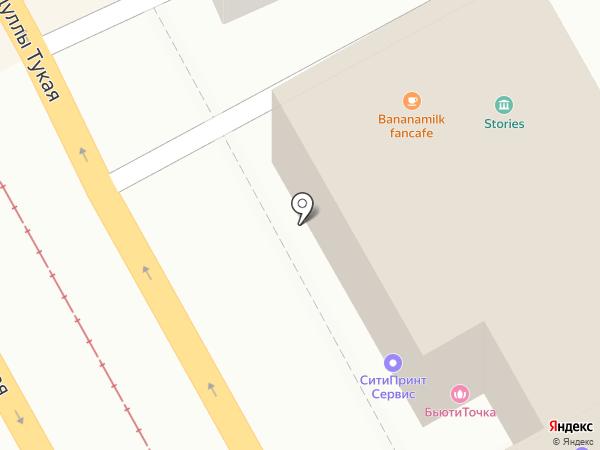 Бар на карте Казани