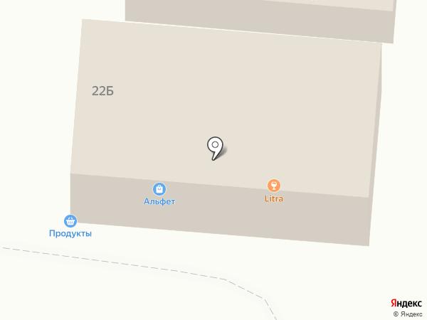 Магазин товаров для дома на карте Подстепок