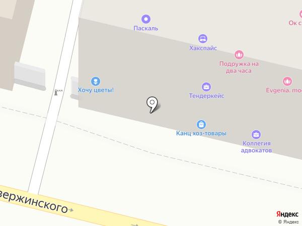 Адвокат Гараев Р.Р. на карте Казани