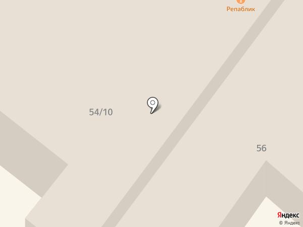 Hi Lounge на карте Казани