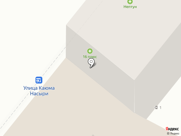 Нептун на карте Казани