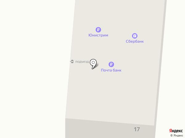 Сбербанк, ПАО на карте Подстепок