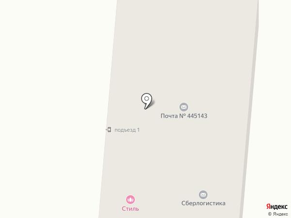 Почтовое отделение №143 на карте Подстепок