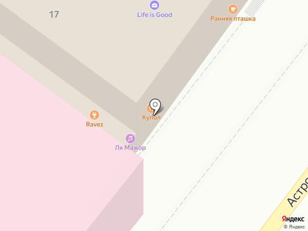 Ля Мажор на карте Казани