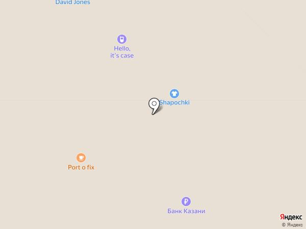 Shapo на карте Казани