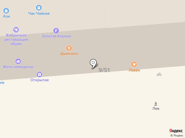Левен Брассерия на карте Казани