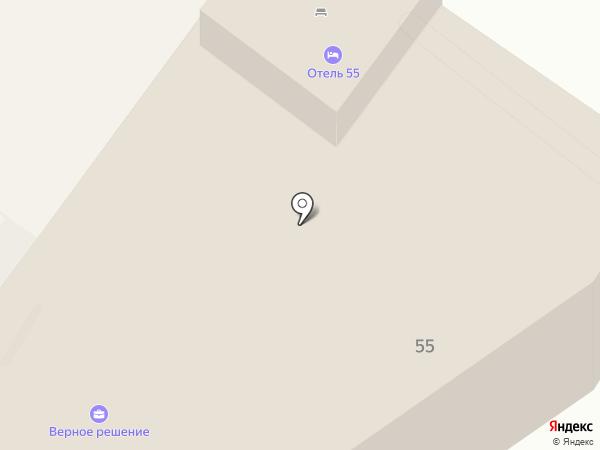 Отель 55 на карте Казани