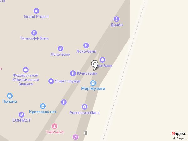 Маки на карте Казани