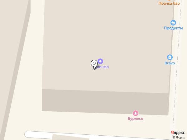 Smookе shop на карте Казани