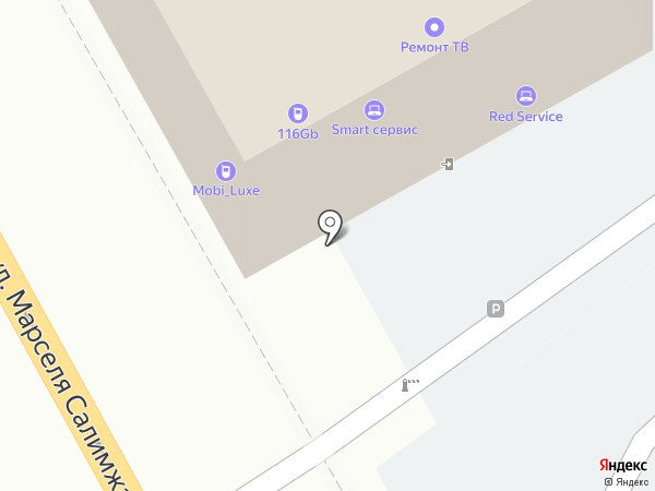 Bijou Market на карте Казани