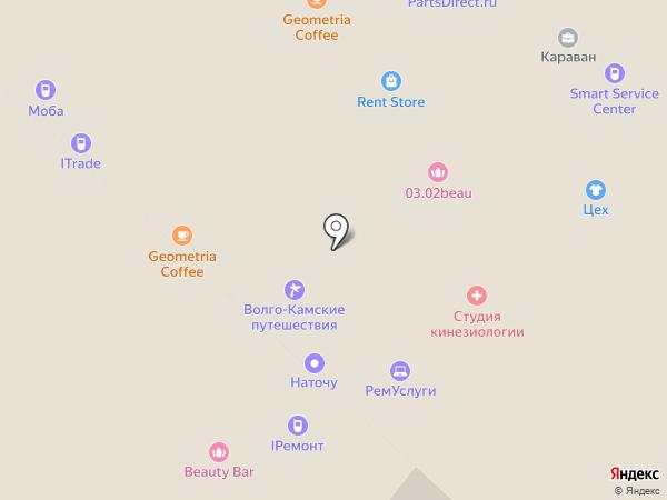 CORAL TRAVEL на карте Казани