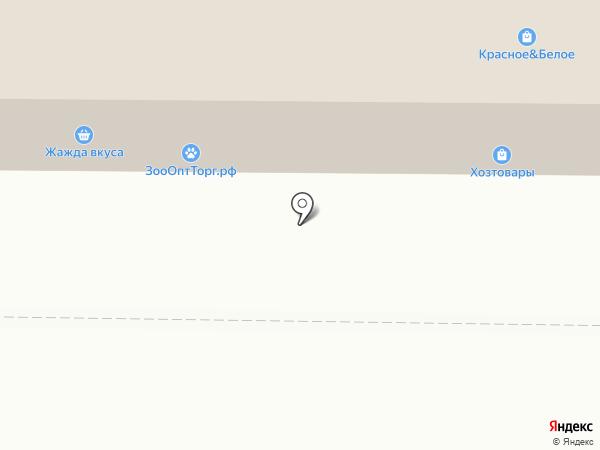 СПОРТ ПРОГНОЗ на карте Казани