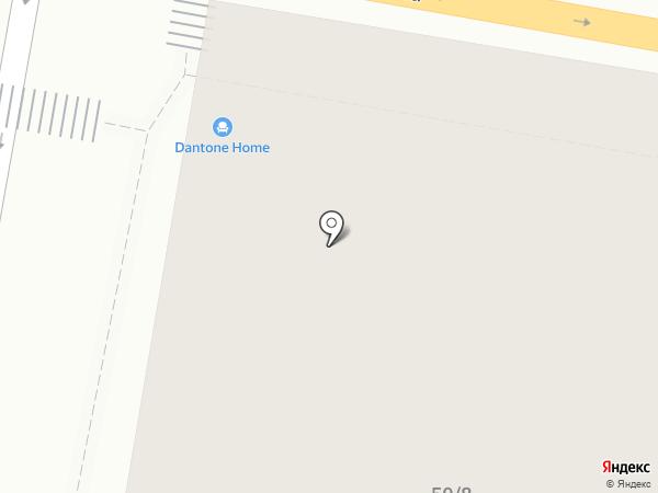 Vape Art на карте Казани