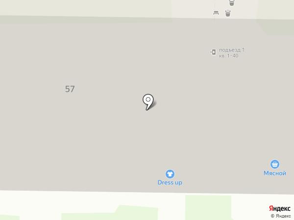 Violet Studio на карте Казани