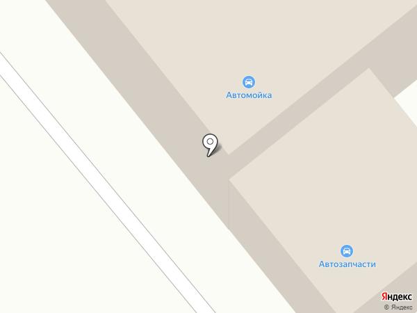АвтоРай на карте Песчаных Ковалей