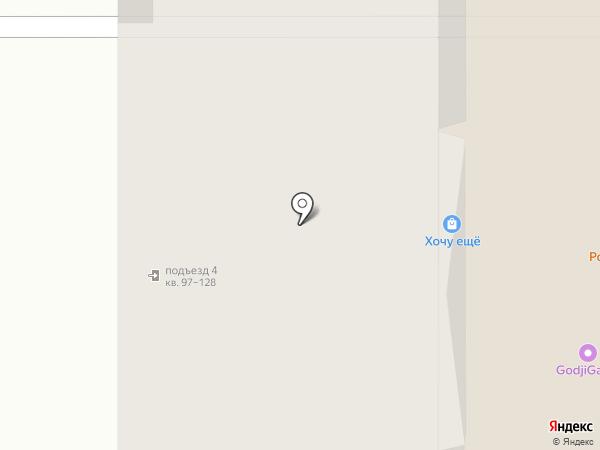 ПК хелп на карте Казани