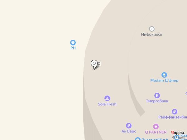 Мастерская по ремонту часов на карте Казани